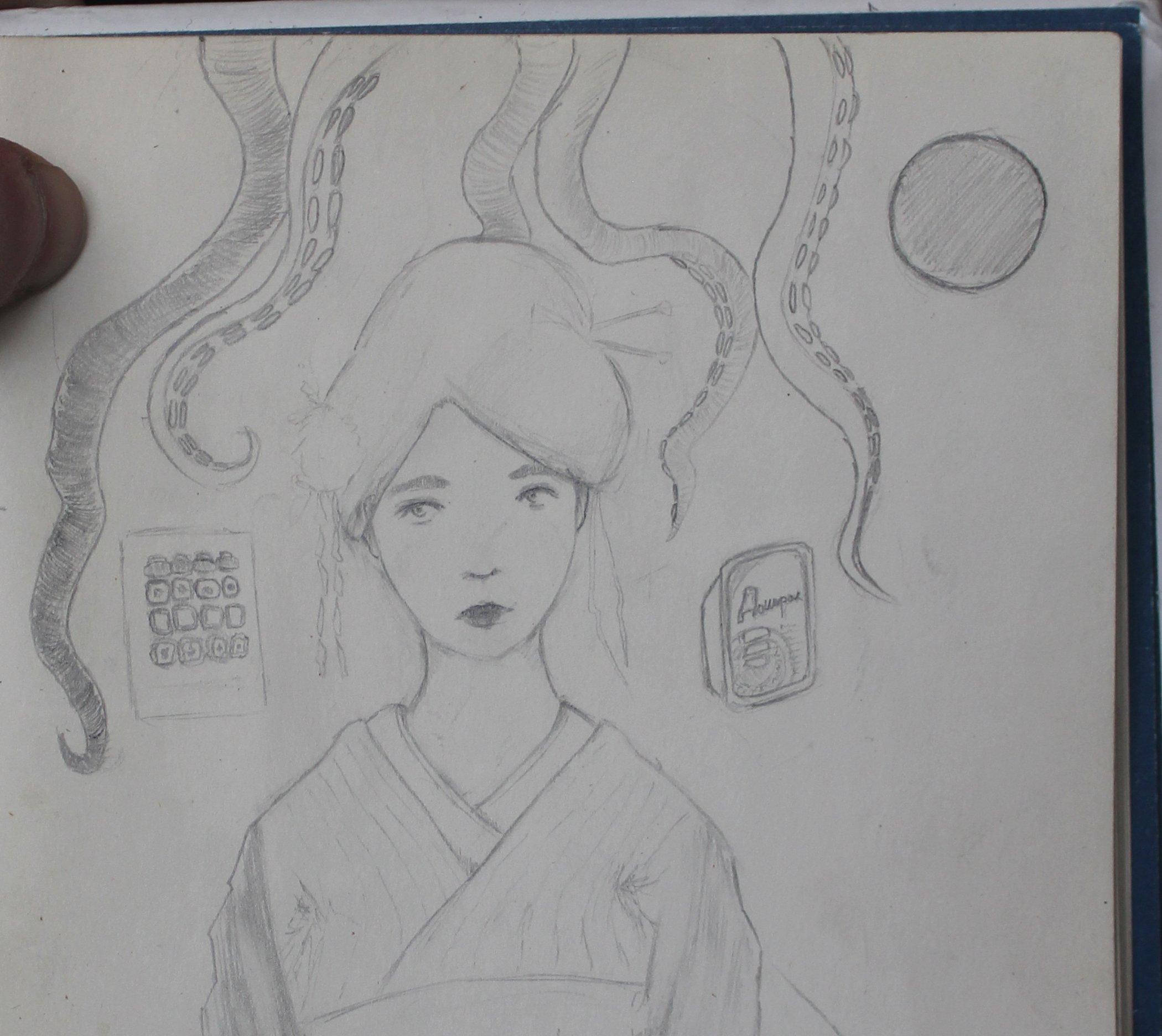 японский конкурс  - Изображение 2