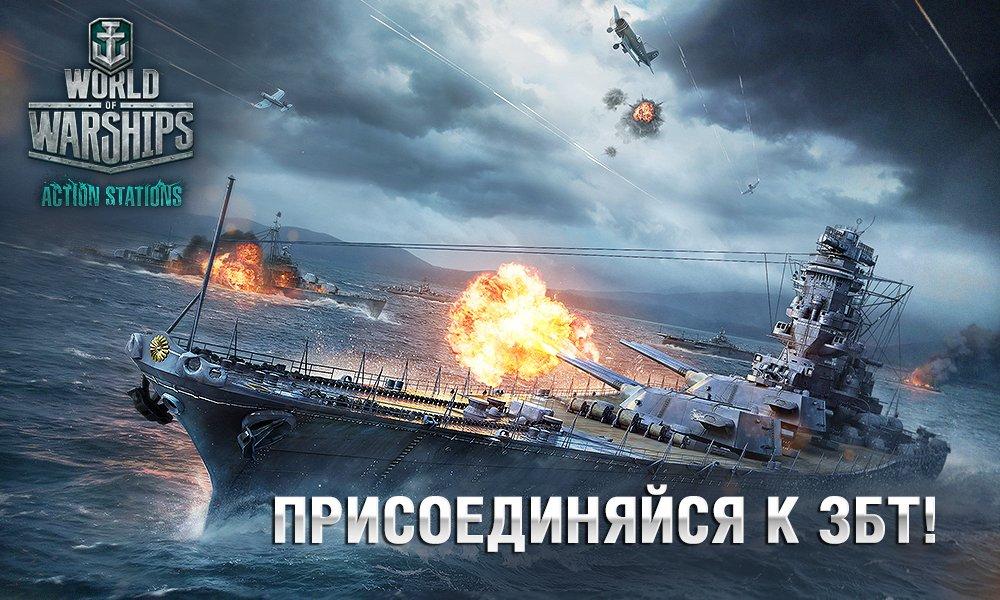 Дайджест World of Warships: главные новости! - Изображение 1