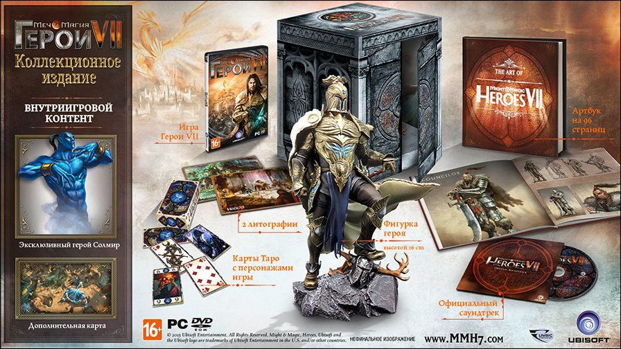 Might & Magic Heroes VII и доступ к закрытому бета-тесту - Изображение 3