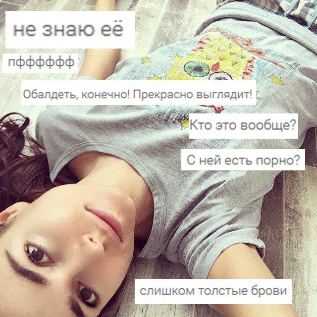 instagram: the next generation. (теперь сразу с комментариями) - Изображение 6