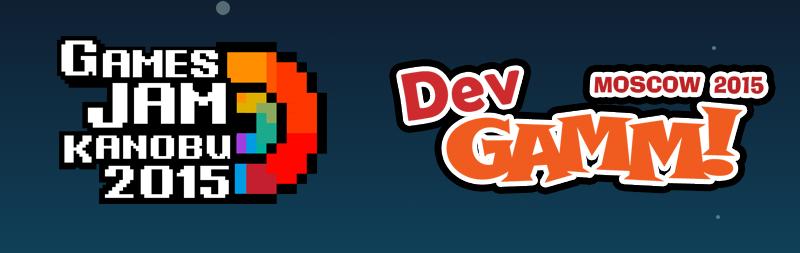 GamesJamKanobu 2015: Выбор #DevGAMM - Изображение 1