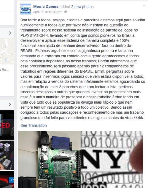 Бразильские хакеры взломали PS4? - Изображение 2