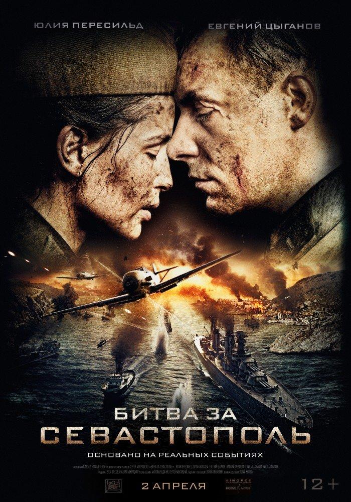 Битва за Людмилу - Изображение 1