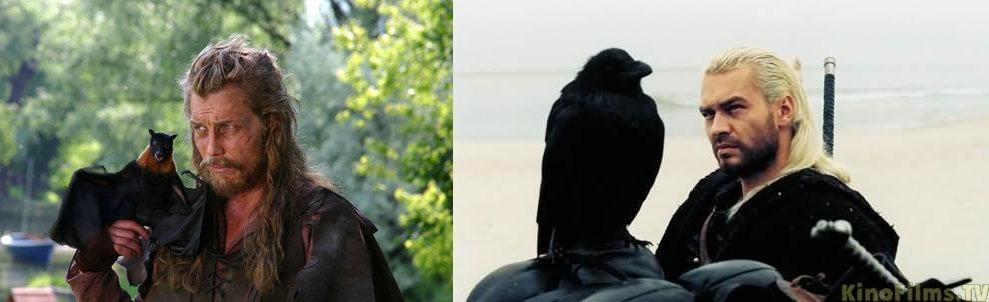 «Волкодав» vs «Ведьмак» - Изображение 17