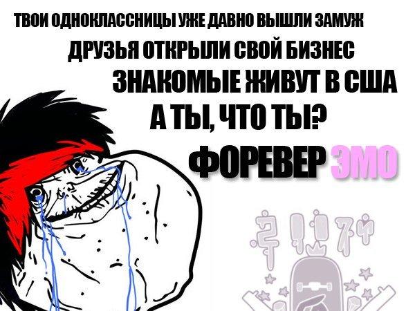 "DANGER ZONE. Картинки ""ВЕРНИ МНЕ МОЙ 2007!"". - Изображение 2"