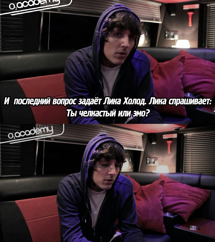 "DANGER ZONE. Картинки ""ВЕРНИ МНЕ МОЙ 2007!"". - Изображение 9"