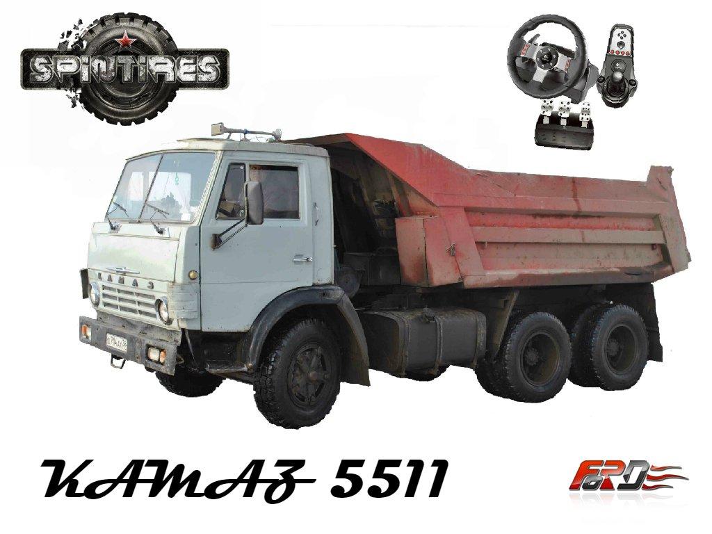 [ SpinTires 2015 ] КАМАЗ 5511 (KAMAZ 5511) тест-драйв, обзор грузовики на бездорожье, off road  - Изображение 1
