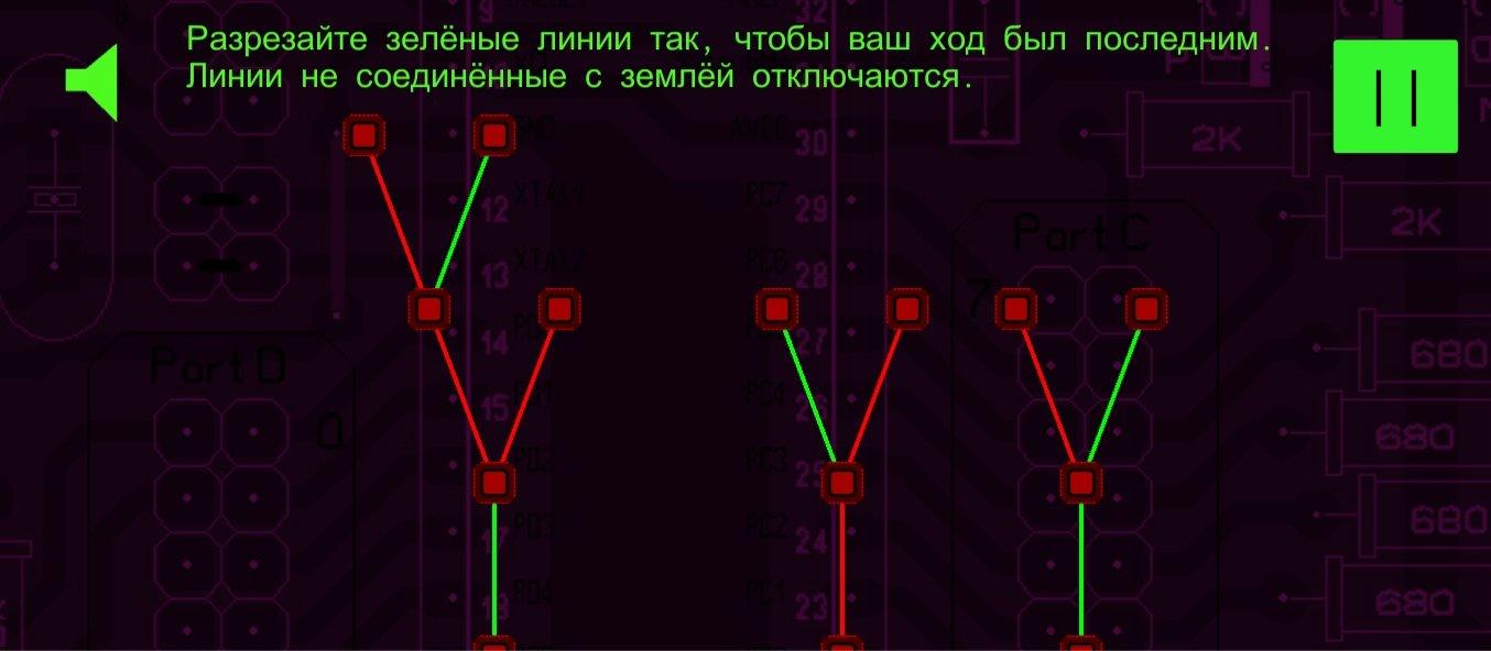 Hacked -  побудь хакером на GJKanobu - Изображение 2