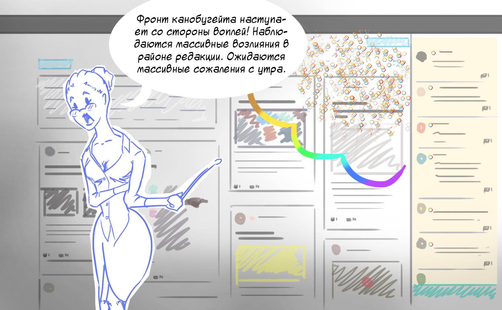 Doodle post метео - Изображение 1