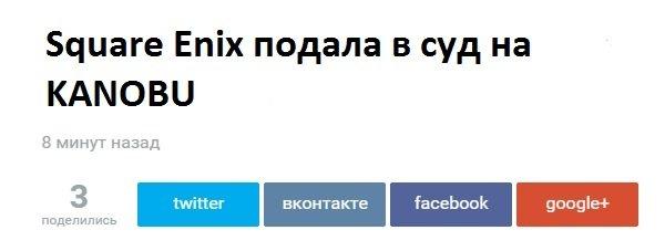 """Горькая правда """"Канобу""""(в связи с последними событиями) - Изображение 2"""