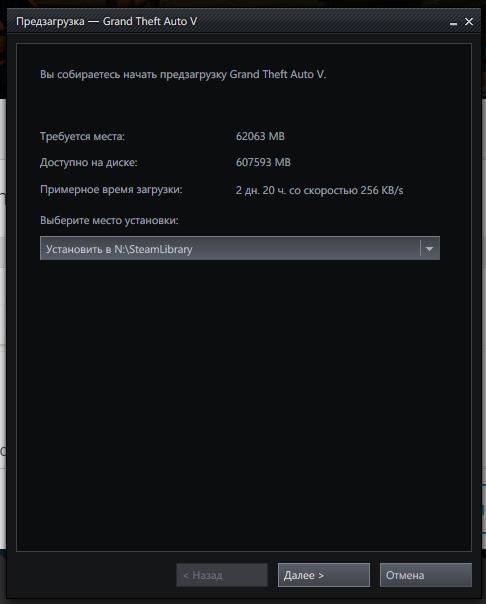 Предзагрузка Grand Theft Auto 5 для PC [Обновлен]. - Изображение 3