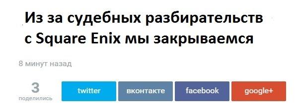 """Горькая правда """"Канобу""""(в связи с последними событиями) - Изображение 3"""