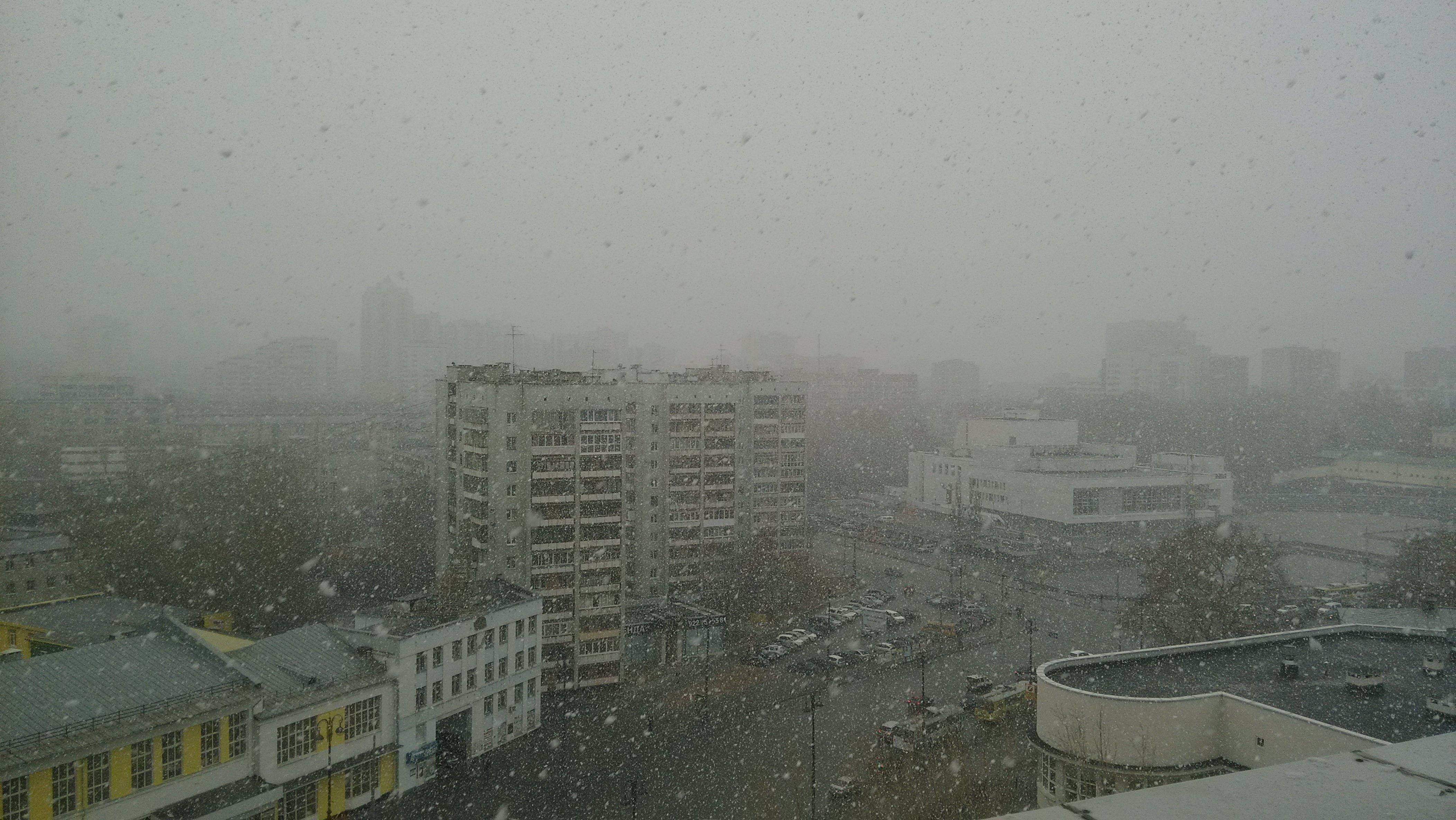9-ое апреля в г. Екатеринбург  - Изображение 1