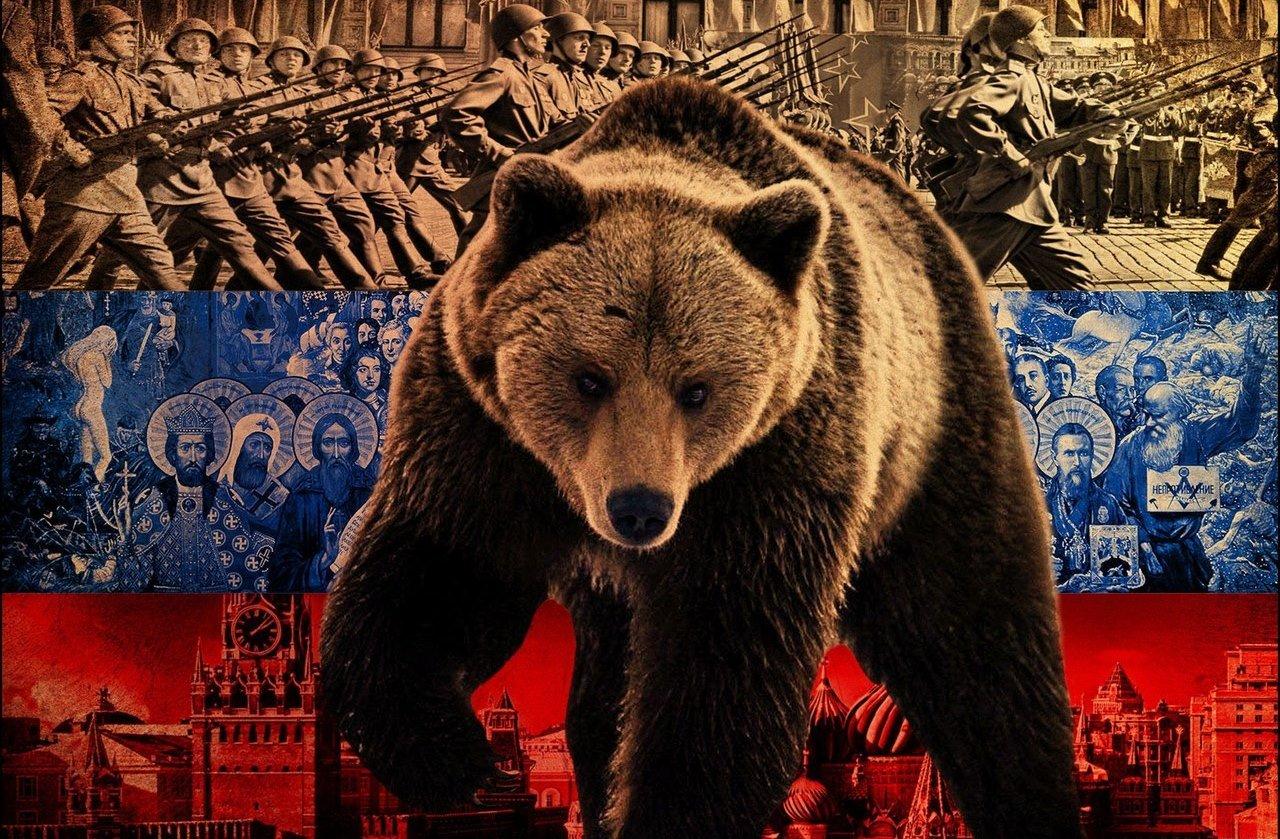«Мы – русские!» - Изображение 1
