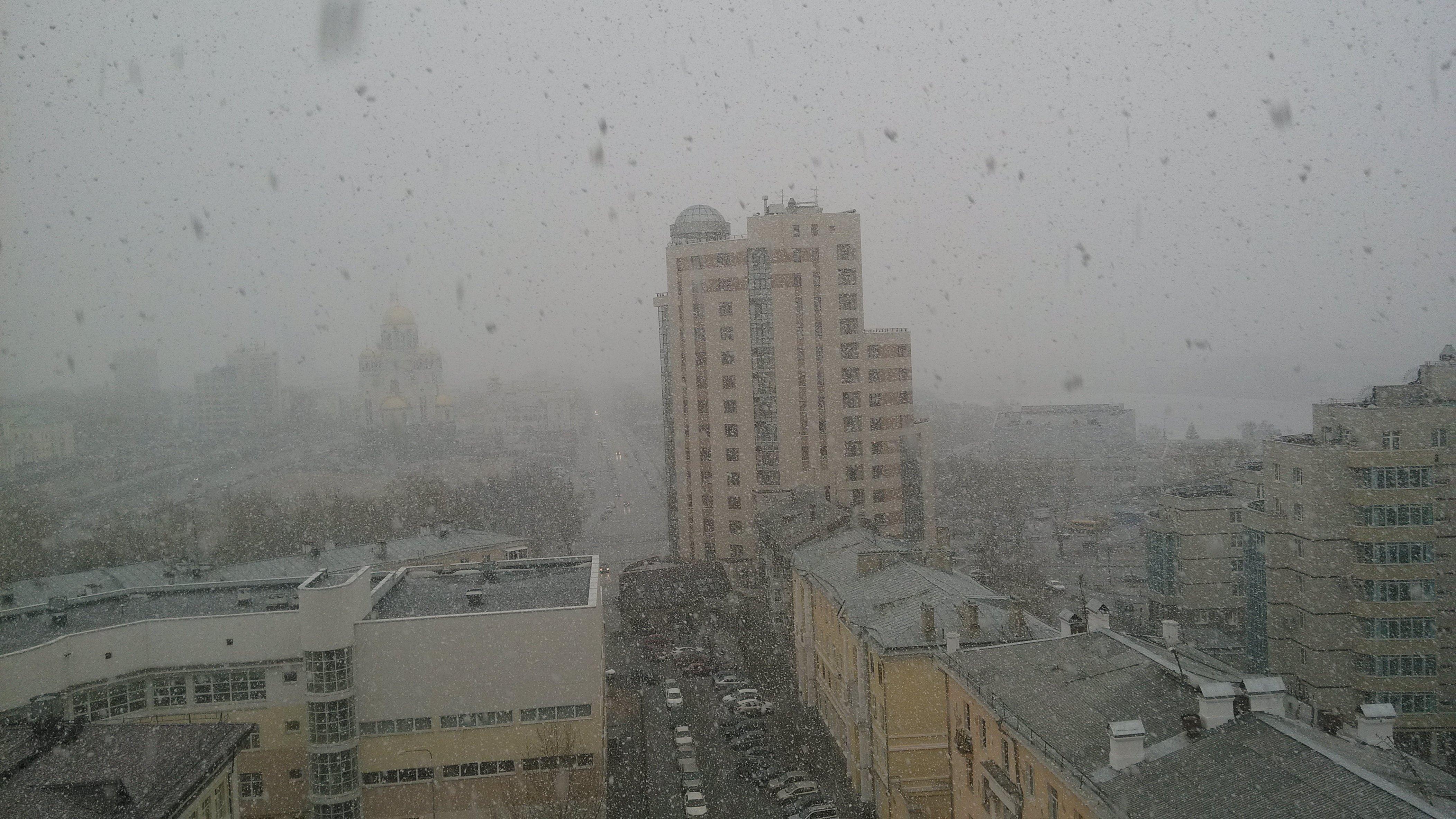 9-ое апреля в г. Екатеринбург  - Изображение 2