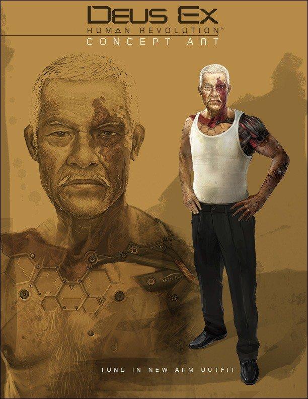 Deus Ex: Human Revolution - арт-лента - Изображение 51