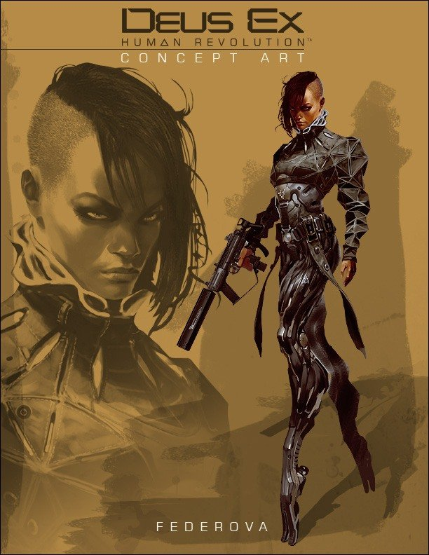 Deus Ex: Human Revolution - арт-лента - Изображение 57