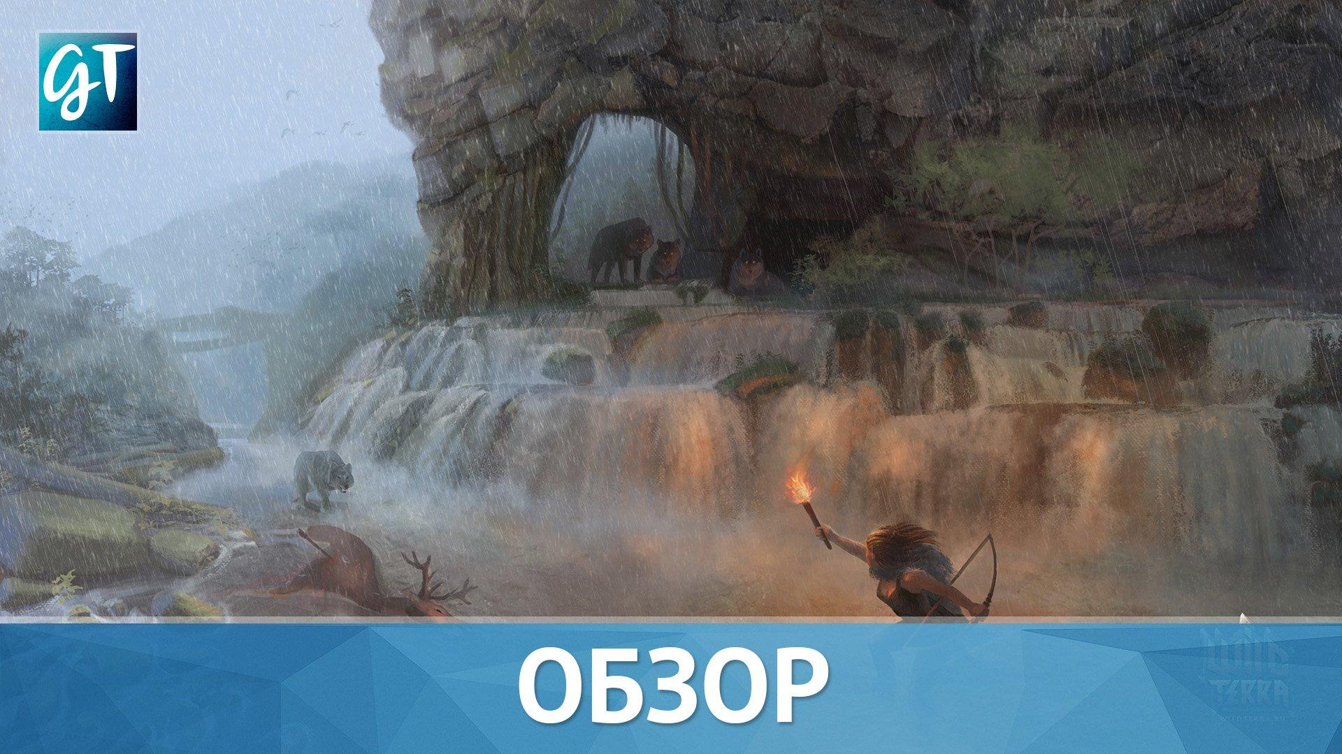 Wild Terra Online - Обзор  - Изображение 1