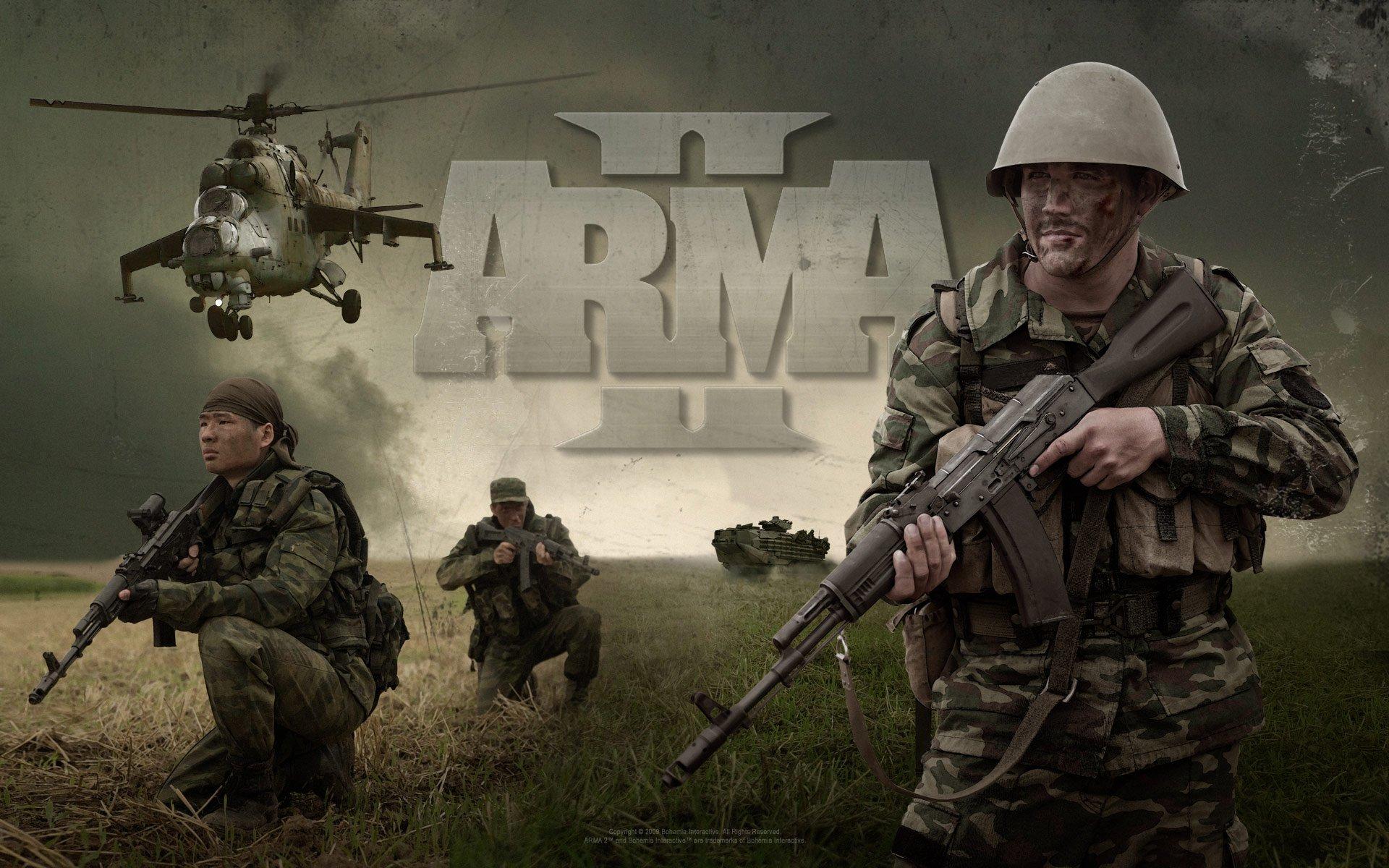 Про игру ARMA II - Изображение 1