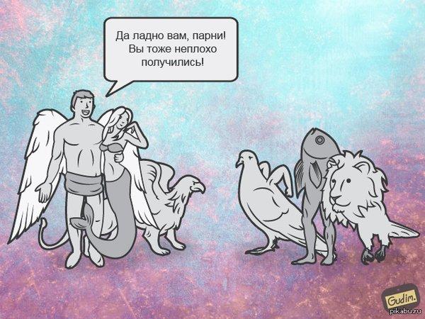 Охота на грифона. 16+. С иллюстрациями! ( Рассказ в формате конкурса в конце) - Изображение 1