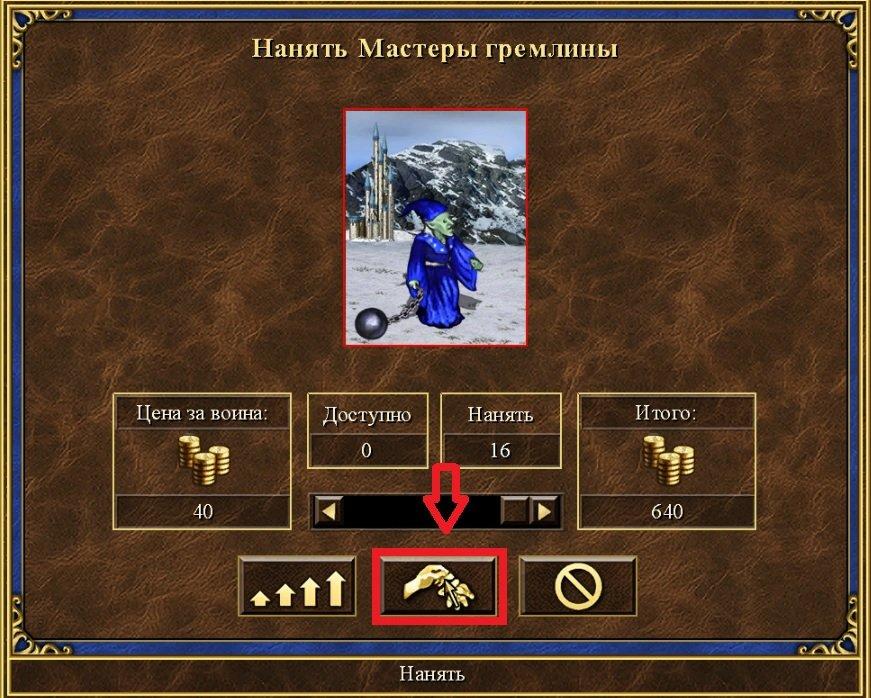 Героическая охота на грифона - Изображение 6