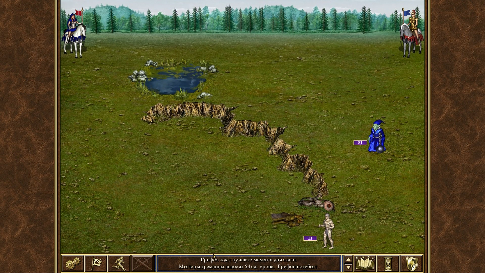 Героическая охота на грифона - Изображение 7
