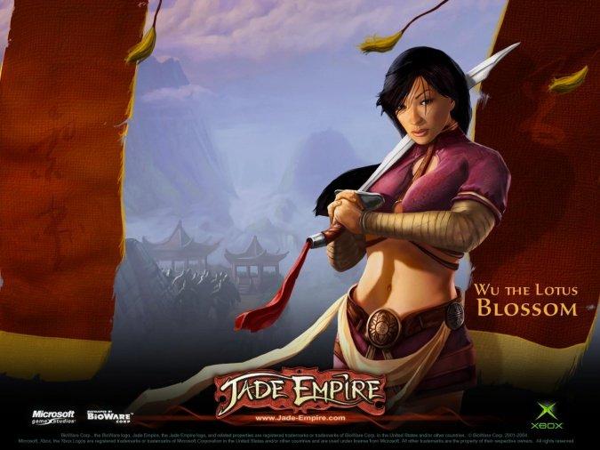 Bioware 20 лет ! - Изображение 2