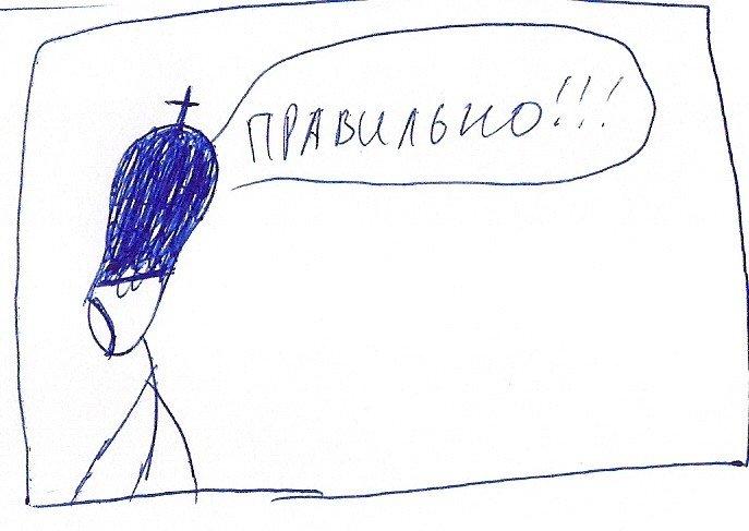 ОХОТНИК НА МОНСТРОВ (ГРИФОН ЧАСТЬ 2) - Изображение 22
