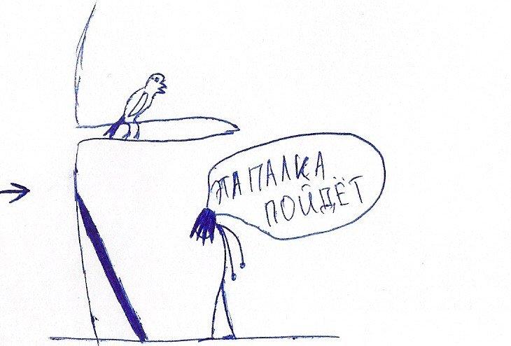 ОХОТНИК НА МОНСТРОВ ( ГРИФОН ЧАСТЬ 1) - Изображение 8