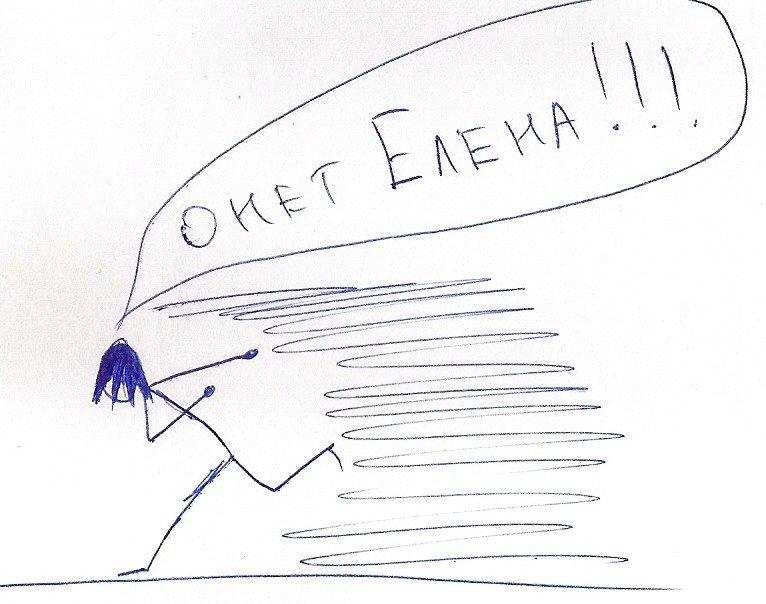 ОХОТНИК НА МОНСТРОВ ( ГРИФОН ЧАСТЬ 1) - Изображение 51