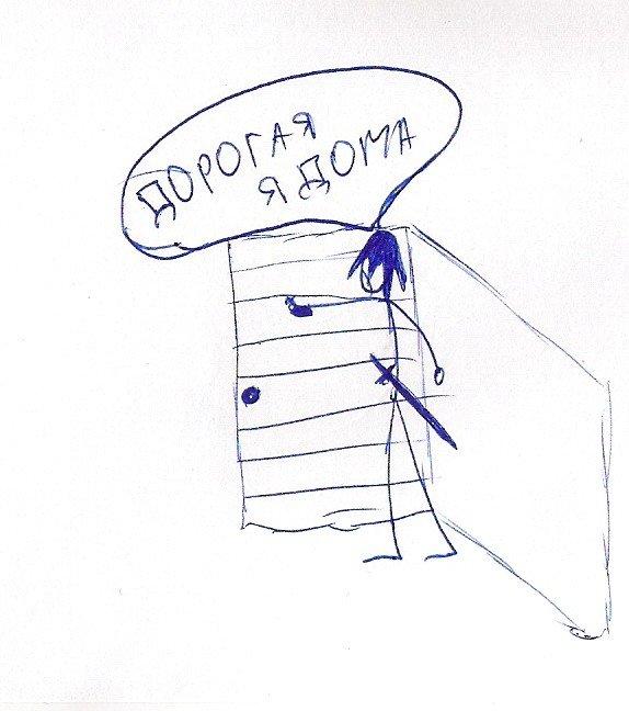 ОХОТНИК НА МОНСТРОВ ( ГРИФОН ЧАСТЬ 1) - Изображение 35