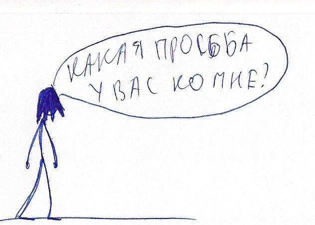 ОХОТНИК НА МОНСТРОВ ( ГРИФОН ЧАСТЬ 1) - Изображение 42