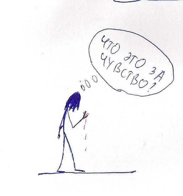 ОХОТНИК НА МОНСТРОВ ( ГРИФОН ЧАСТЬ 1) - Изображение 13