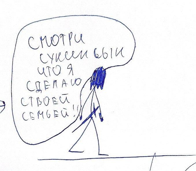 ОХОТНИК НА МОНСТРОВ (ГРИФОН ЧАСТЬ 2) - Изображение 10
