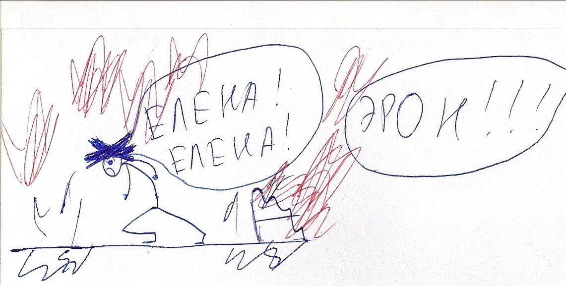 ОХОТНИК НА МОНСТРОВ ( ГРИФОН ЧАСТЬ 1) - Изображение 53