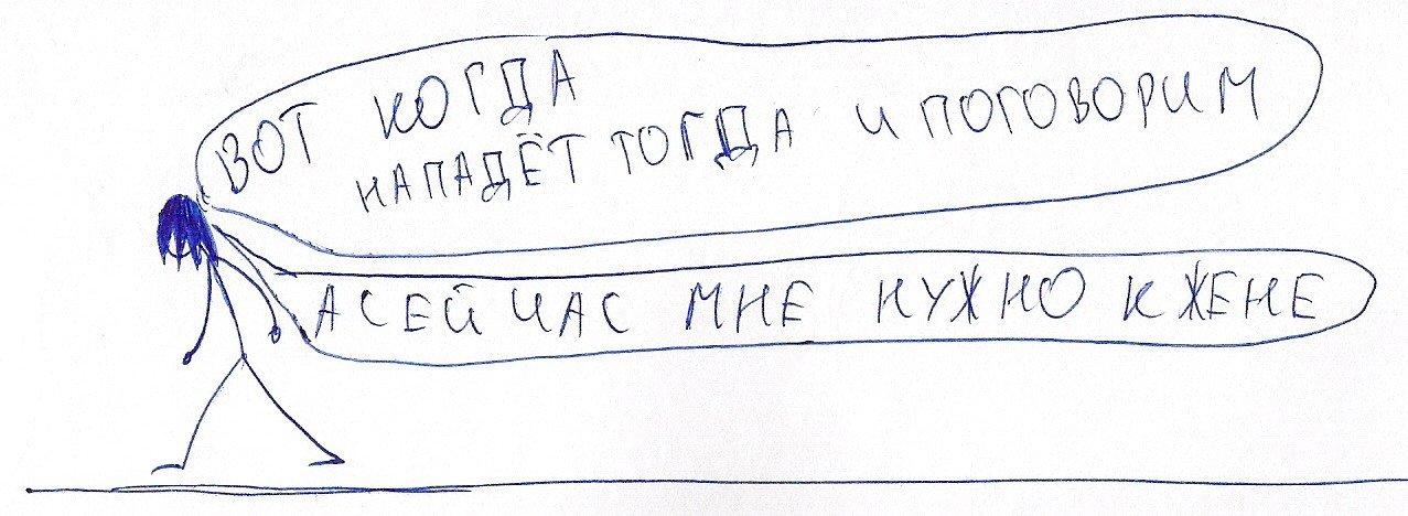 ОХОТНИК НА МОНСТРОВ ( ГРИФОН ЧАСТЬ 1) - Изображение 47