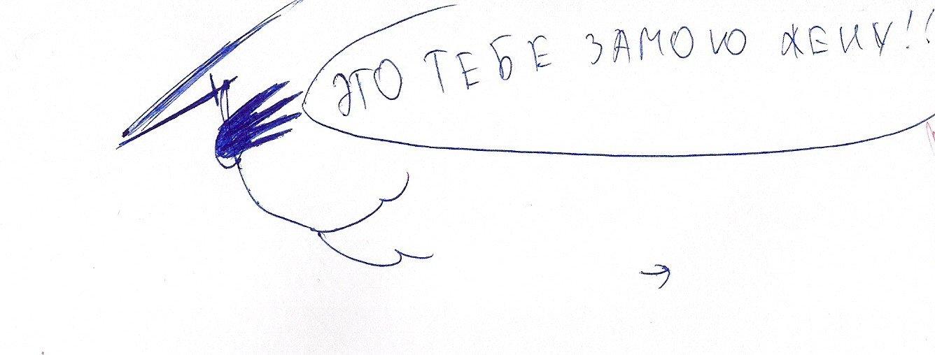 ОХОТНИК НА МОНСТРОВ (ГРИФОН ЧАСТЬ 2) - Изображение 16