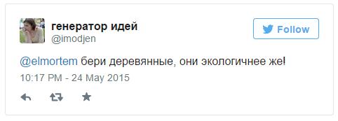 Грифон в Воронеже - Изображение 5