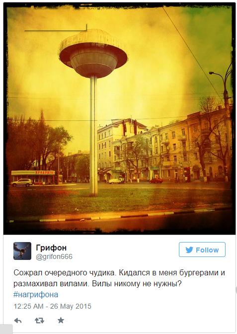 Грифон в Воронеже - Изображение 14