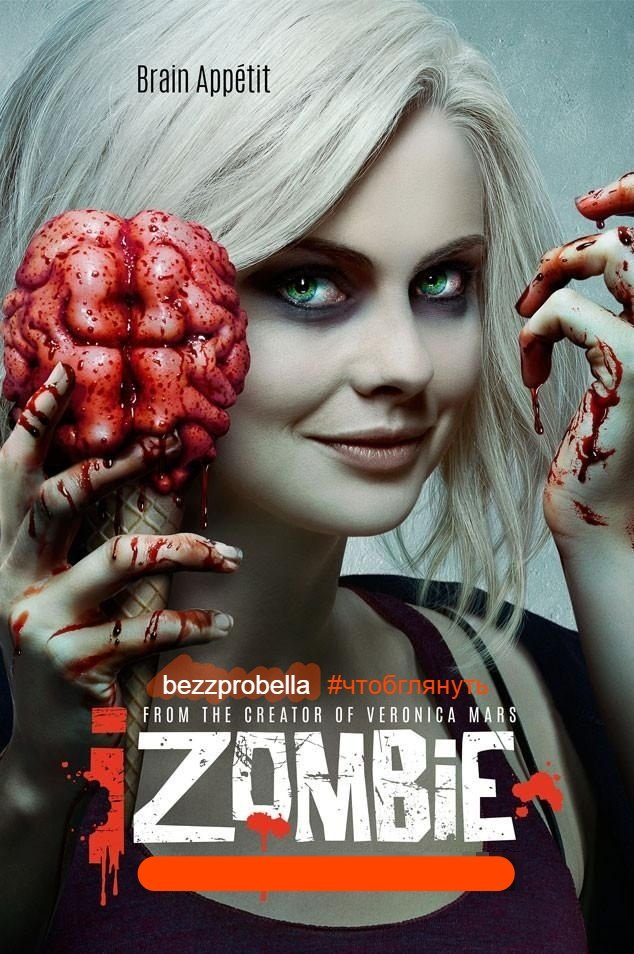 iZombie. Kicking ass and taking brains - Изображение 1