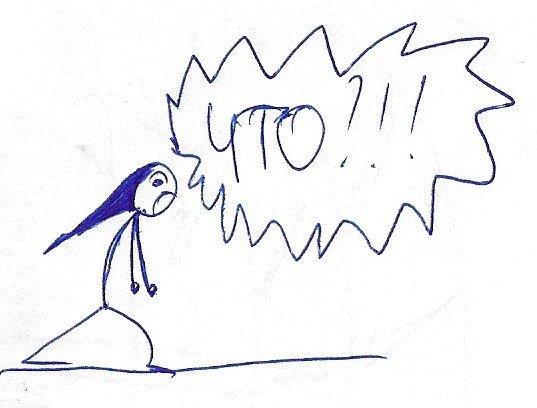 """Комикс """"Скрытая сила ярости!"""" Часть 2 - Изображение 12"""
