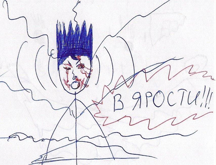 """Комикс """"Скрытая сила ярости!"""" Часть 2 - Изображение 1"""