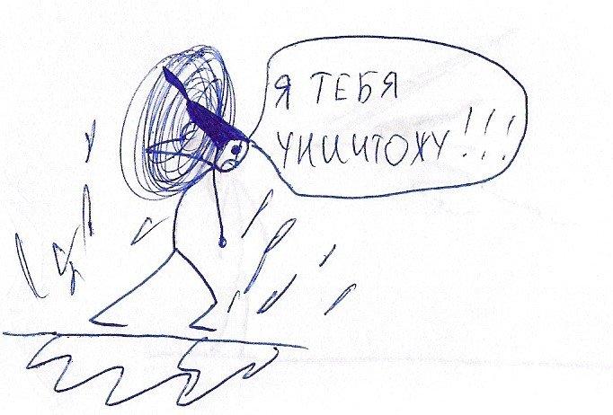 """Комикс """"Скрытая сила ярости!"""" Часть 2 - Изображение 22"""