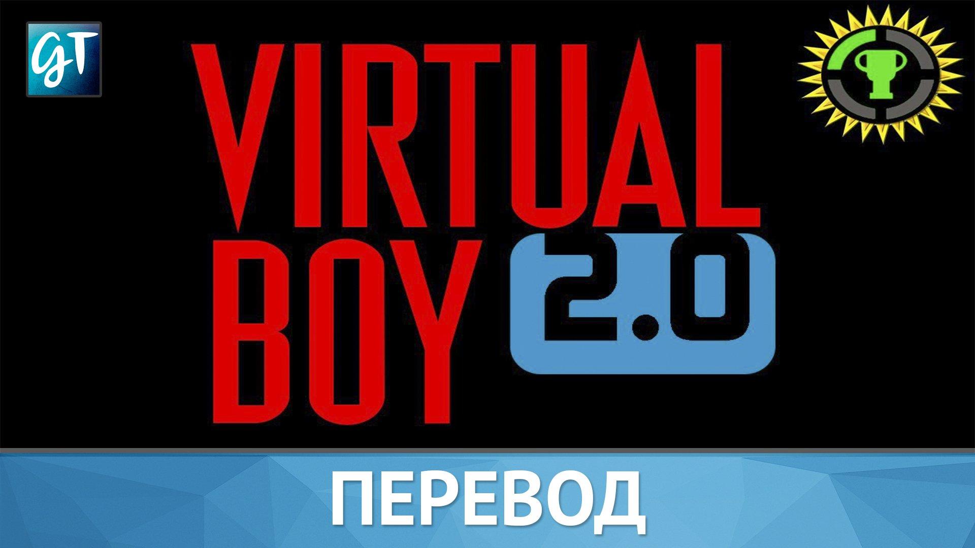 Игровые Теории | Wii U - новый Virtual Boy  - Изображение 1