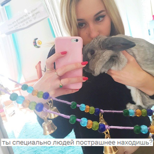 instagram: the next generation #2. (Канобу комментирует инстаграм). - Изображение 4