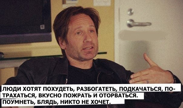 Californication.No man is more committed to a midlife crisis - Изображение 3