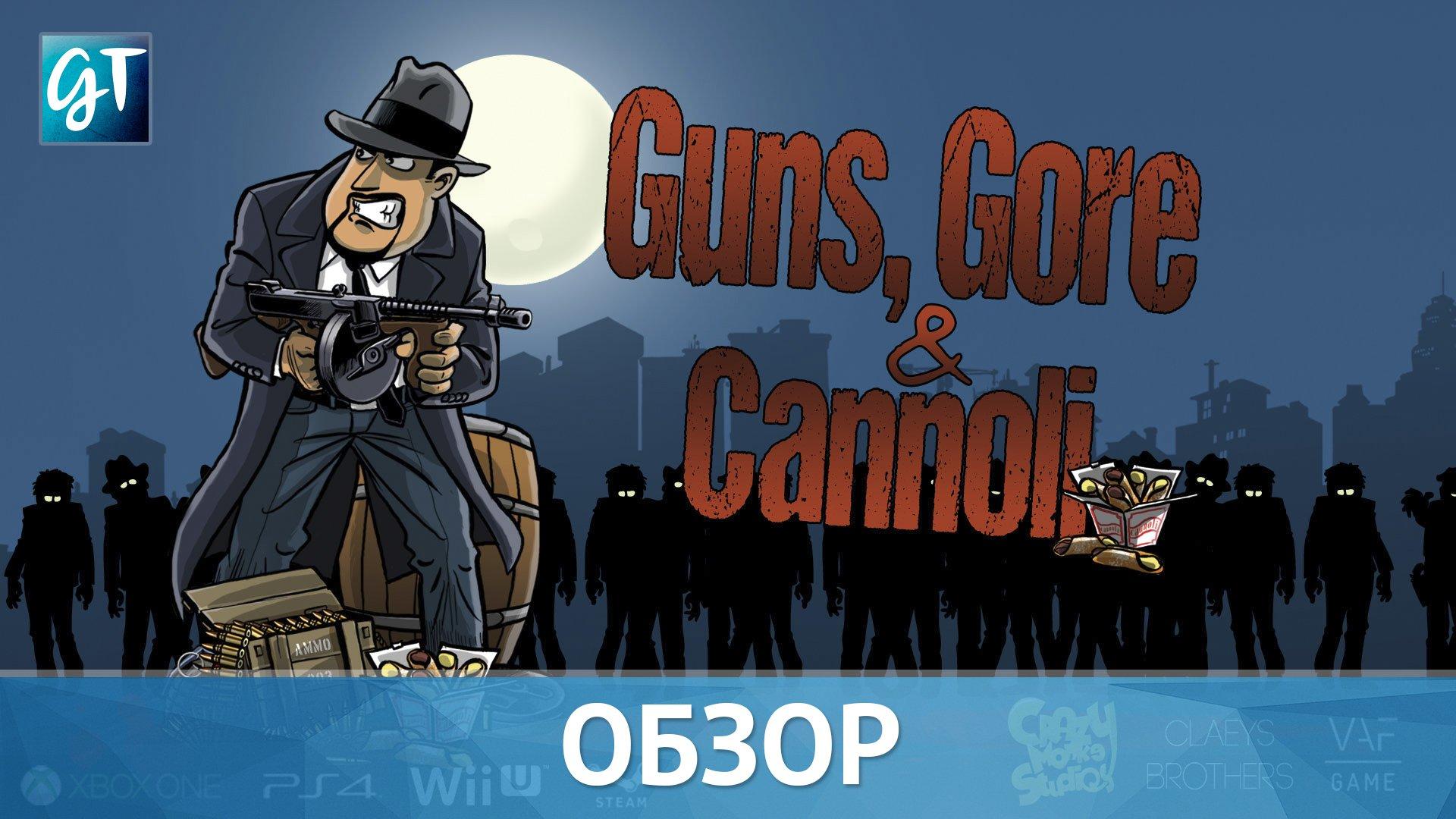 Guns Gore And Cannoli - Обзор  - Изображение 1