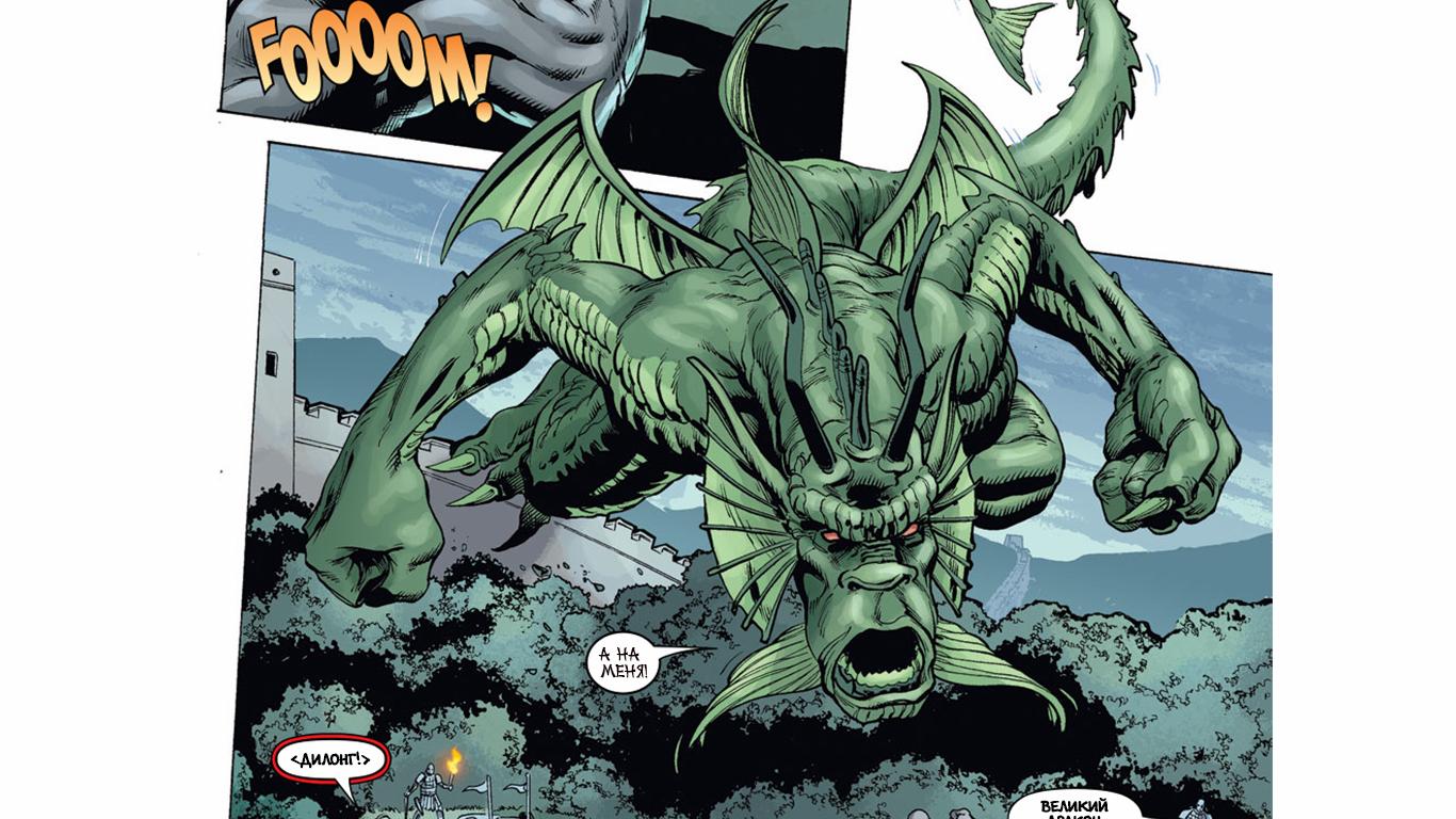 """Топ 12 злодеев серии комиксов """"Marvel 1602"""". Часть 1. [Spoiler alert] - Изображение 2"""
