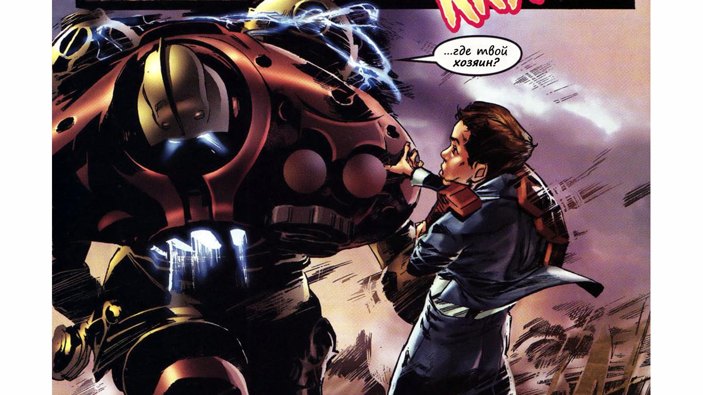 """Топ 12 злодеев серии комиксов """"Marvel 1602"""". Часть 1. [Spoiler alert] - Изображение 7"""