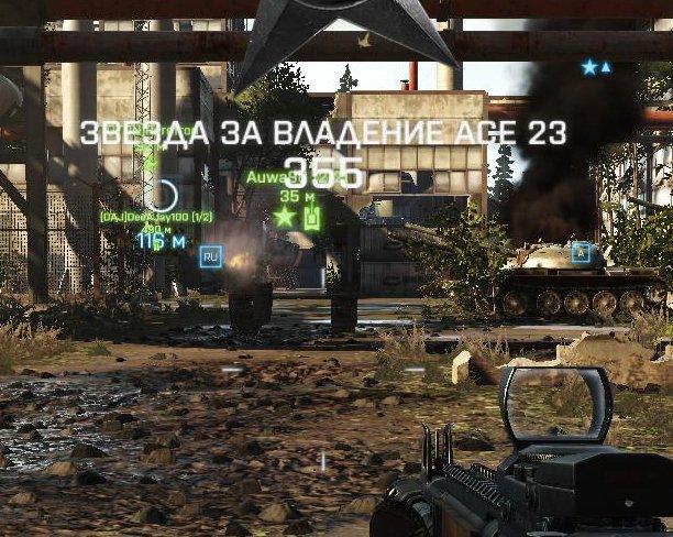 Новые СТЕЛС танки в БАТЛФИЛД 4 только владельцам премиум и КД не ниже 2.5  - Изображение 2